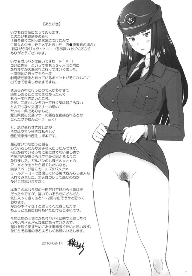 shikinguri1026