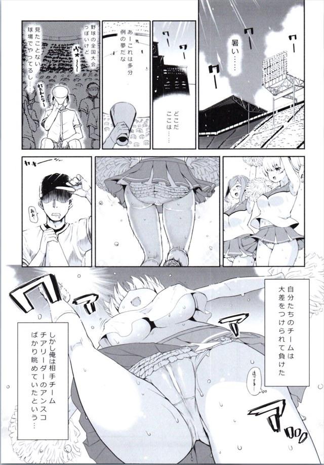ushionoyumetotkeno002